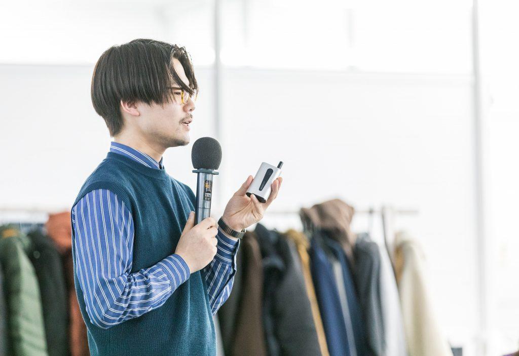 ディレクター オクハタ