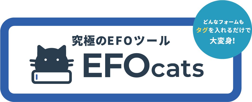 EFOcatsバナー