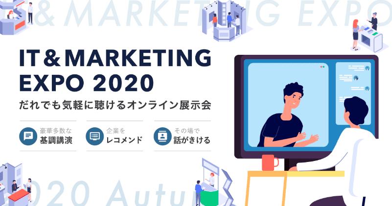 IT&MARKETING EXPO 2020